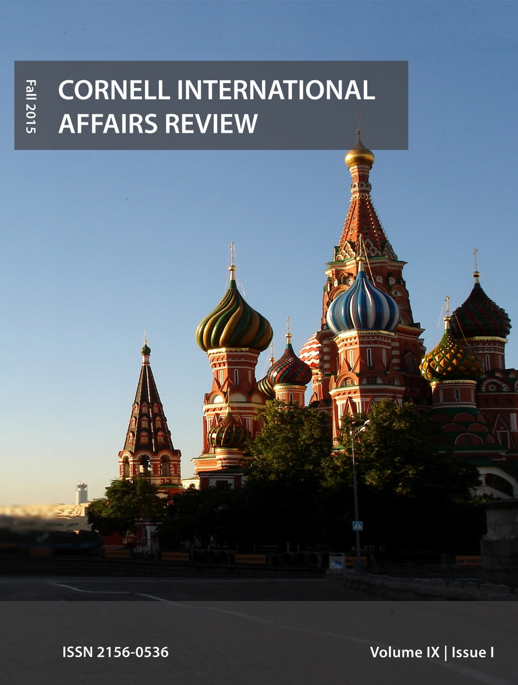 International Relations academic advantage complaints