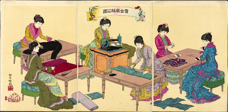 Women in Meiji Japan: Exploring the Underclass of Japanese