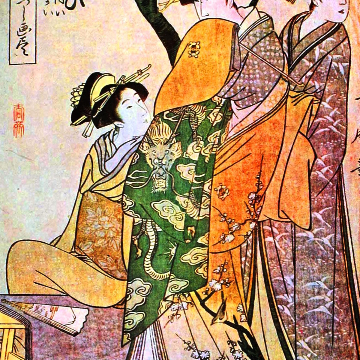 Women In Ancient Japan: From Matriarchal Antiquity To