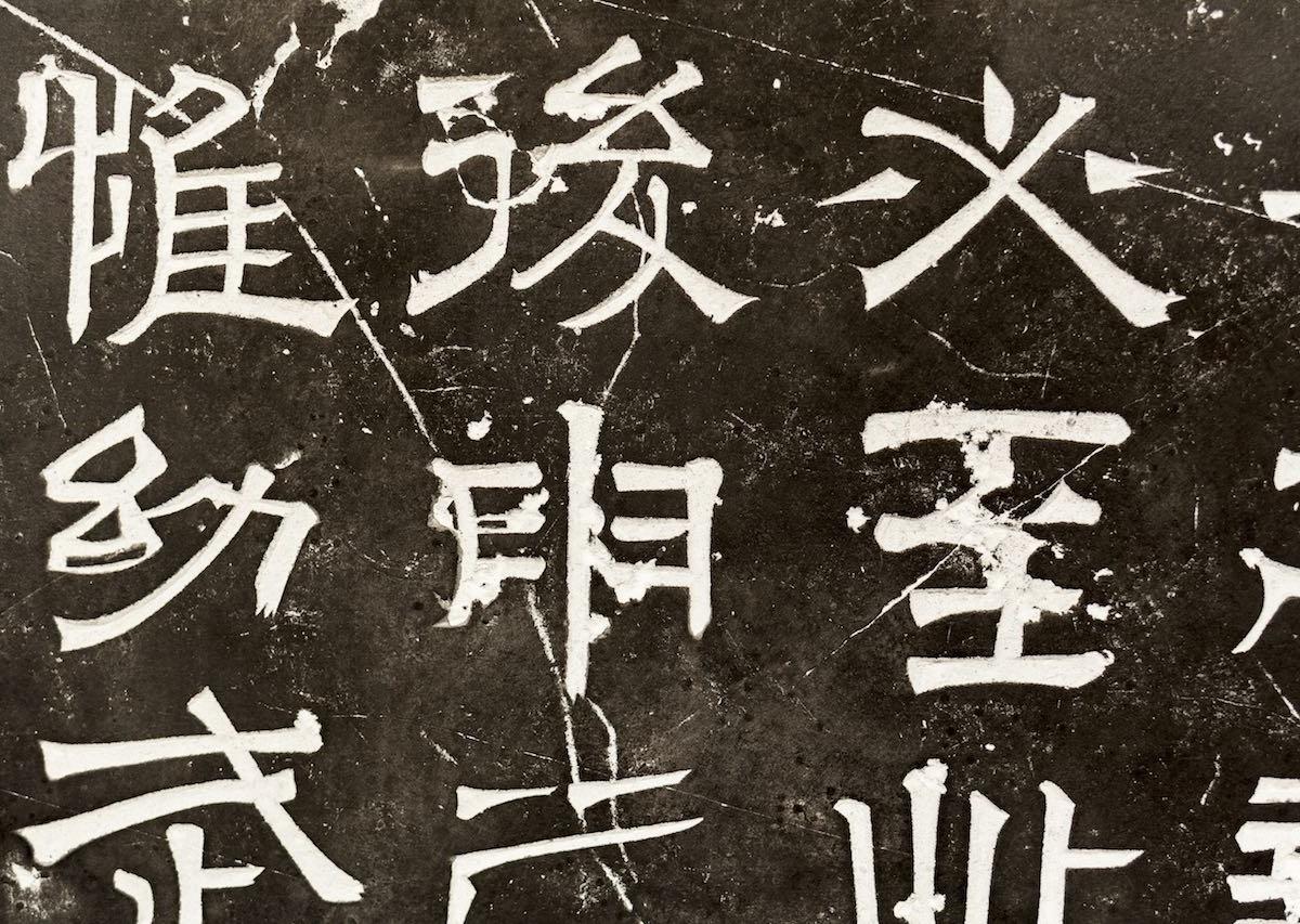 Heritage language learning