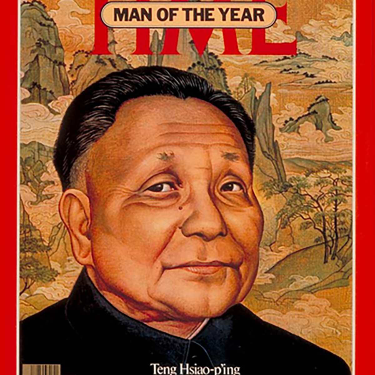 deng xiaoping and the future