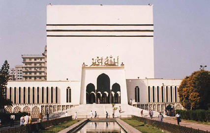 Baitul Mukarram, The National Mosque of Bangladesh, Dhaka
