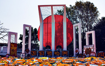 The Shaheed Minar (Martyr's Column) at Dhaka University, Bangladesh