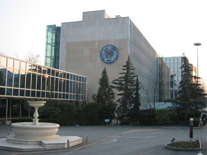 The World Intellectual Property Headquarters in Geneva, Switzerland