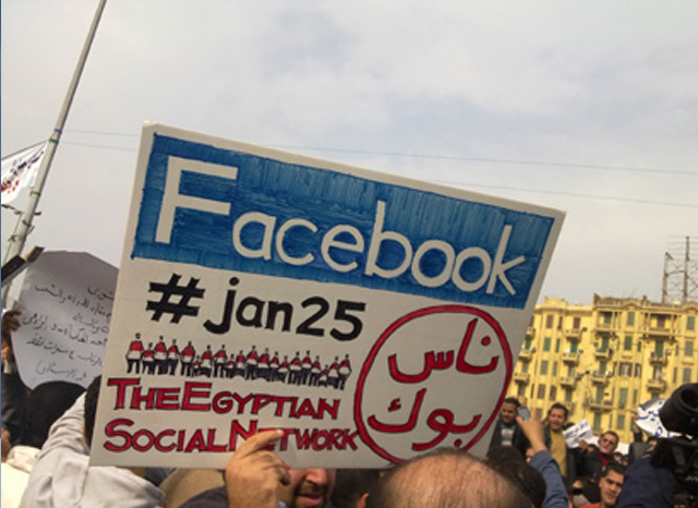 Egyptian citizens protesting on Tahir Square, Cairo, against the Mubarak regime earlier in 2011.