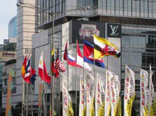 The flags of ASEAN flying during the 18th ASEAN Summit in Jakarta.