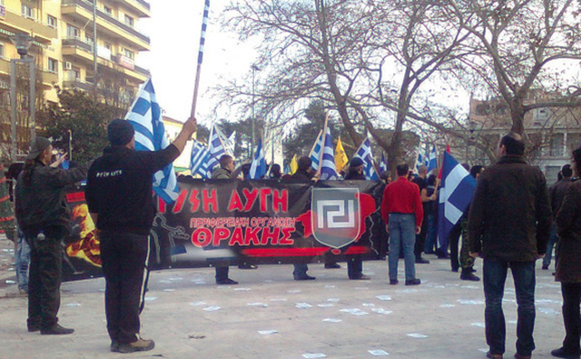 A Golden Dawn demonstration in Komotini, December, 2010