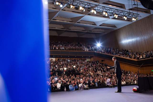 Obama delivers a speech at the Jerusalem Convention Center