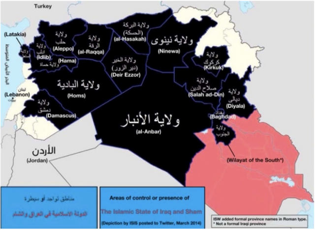 Map Produced by the Islamic State