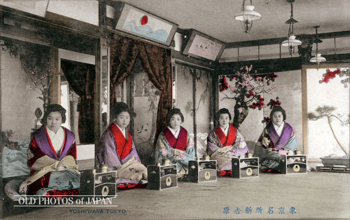 Women in meiji japan exploring the underclass of japanese for Furniture repair tokyo